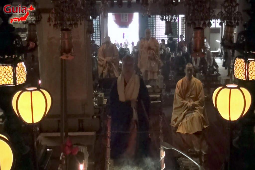 Dia de Oração do Templo Henjouin Koubousan de Chiryu 3