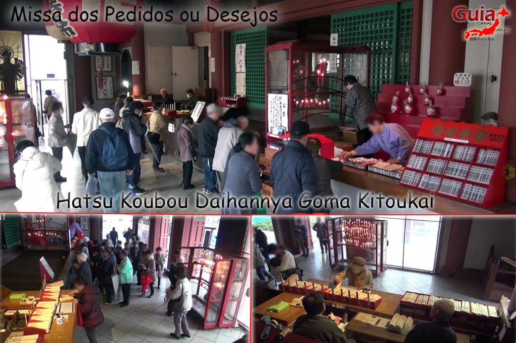 Dia de Oração do Templo Henjouin Koubousan de Chiryu 5