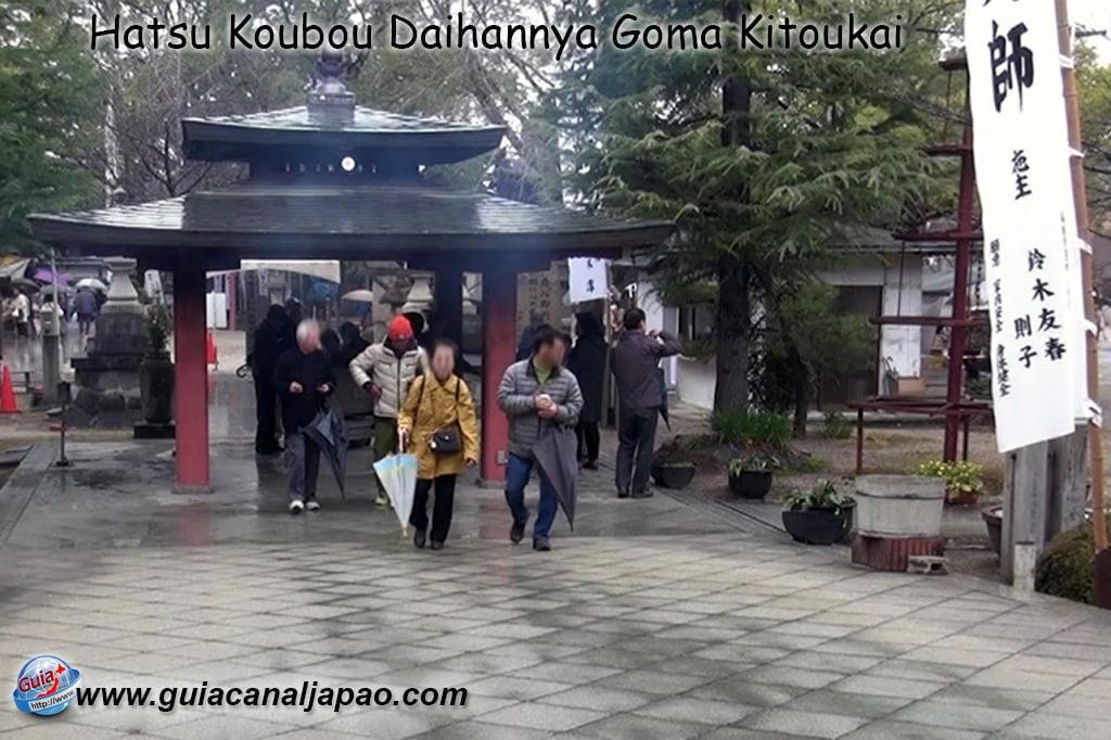 Dia de Oração do Templo Henjouin Koubousan de Chiryu 8
