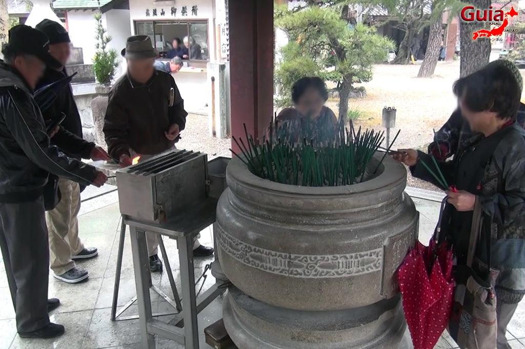 Día de Oración del Templo Chiryu Henjouin Koubousan 7