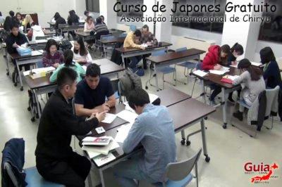 چیریئو - مفت جاپانی کورس 2