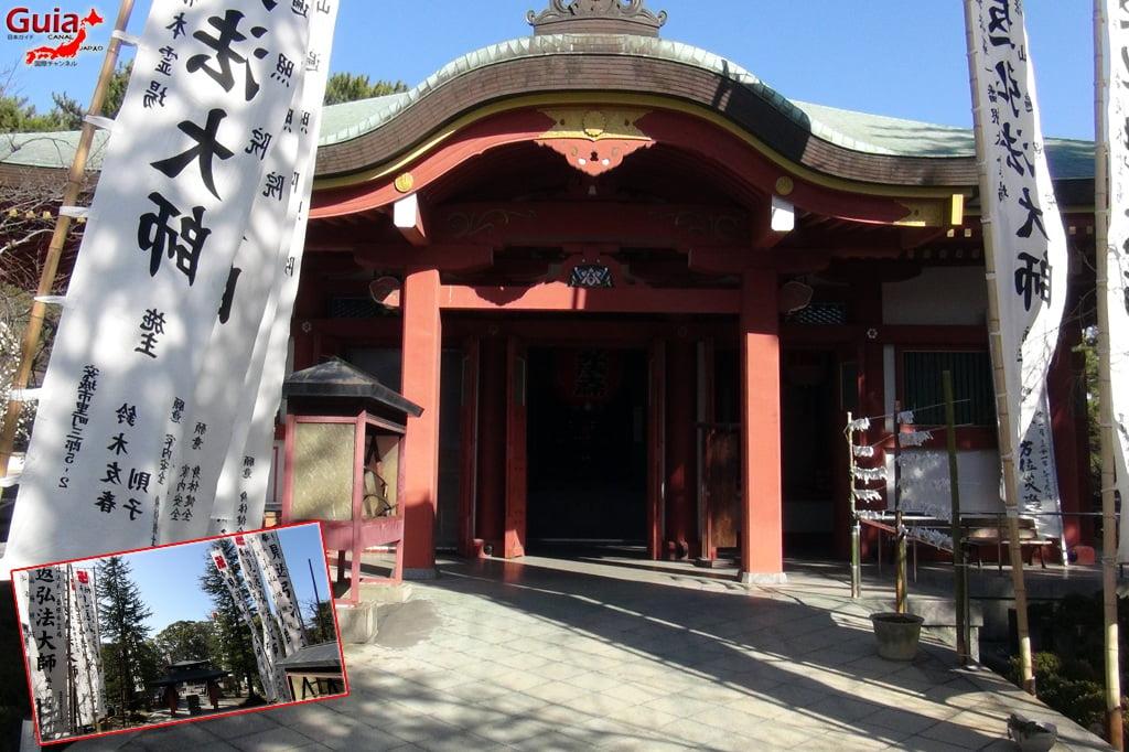 Templo Koubousan Henjouin - Chiryu 23