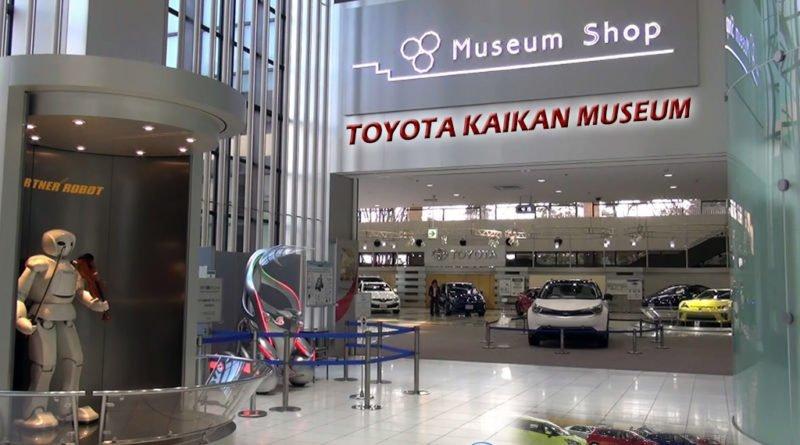 토요타 카이 칸 박물관 8