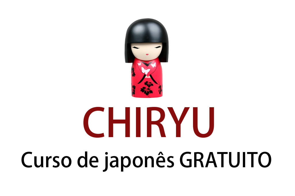 چیریئو - مفت جاپانی کورس 1