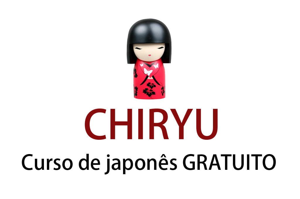 Chiryu - Free Japanese Course 1