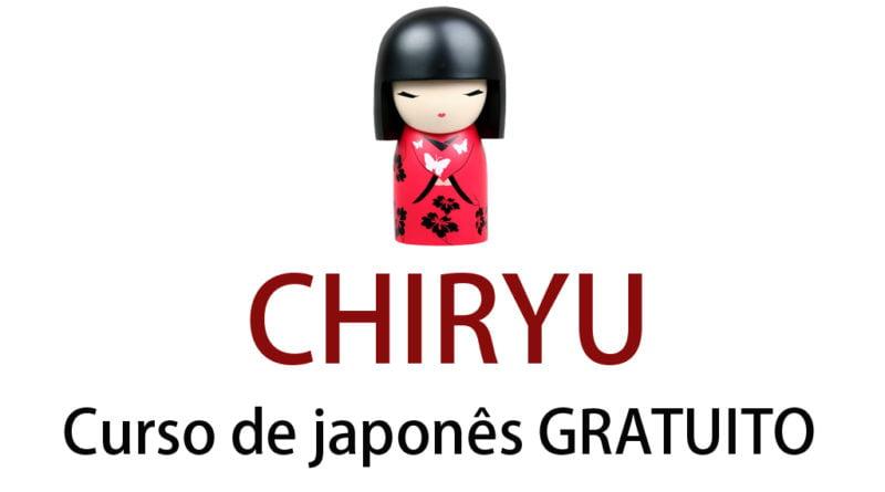 Chiryu - Free Japanese Course 4