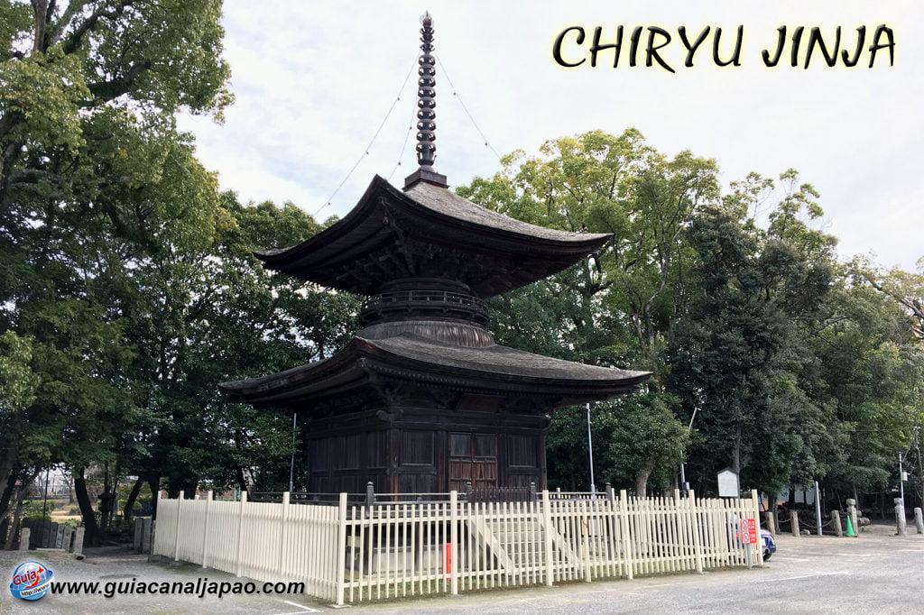Chiryu Jinja - Chiryu Shrine 1