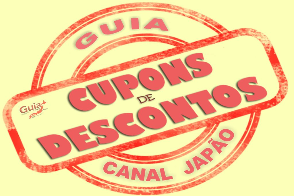 CUPONS 1 Gabay