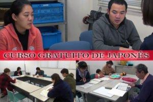 Миёси - бесплатный курс японского 2