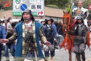 Tokugawa Ieyasu Warlord 8