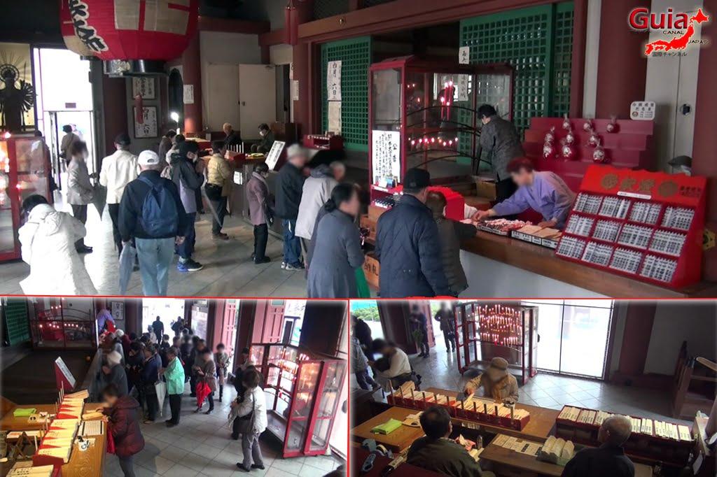 Templo Koubousan Henjouin - Chiryu 8