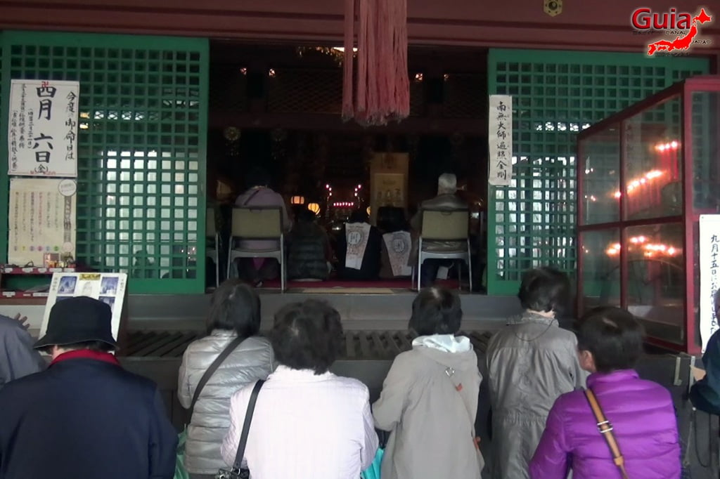 Koubousan Henjouin Temple - Chiryu 12