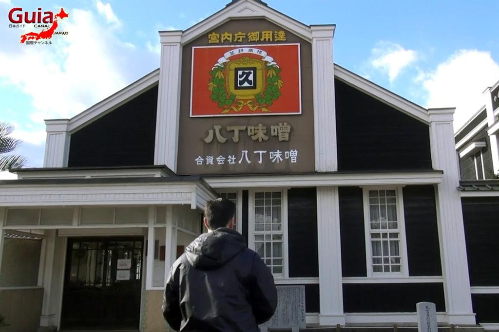 八丁味iso-岡崎2