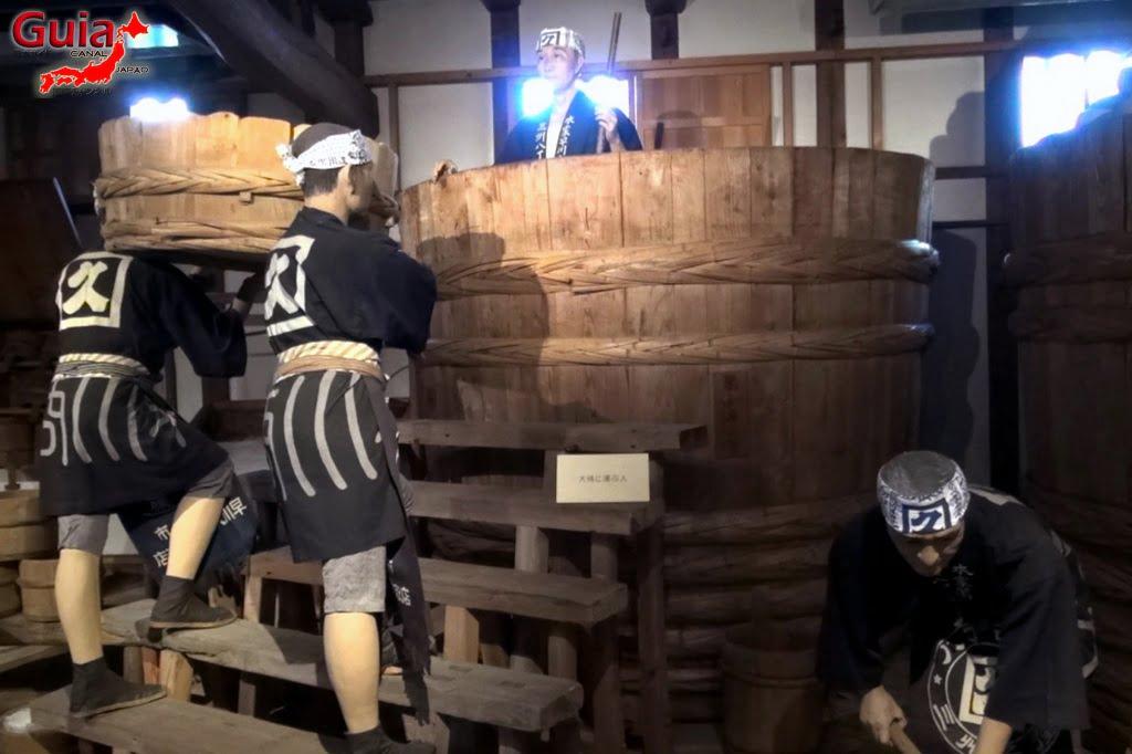 Hatcho Miso - Okazaki 7