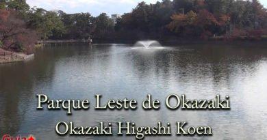 Parque Leste de Okazaki – Higashi Koen & Zoológico 9