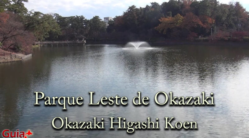 Parque Leste de Okazaki – Higashi Koen & Zoológico 1
