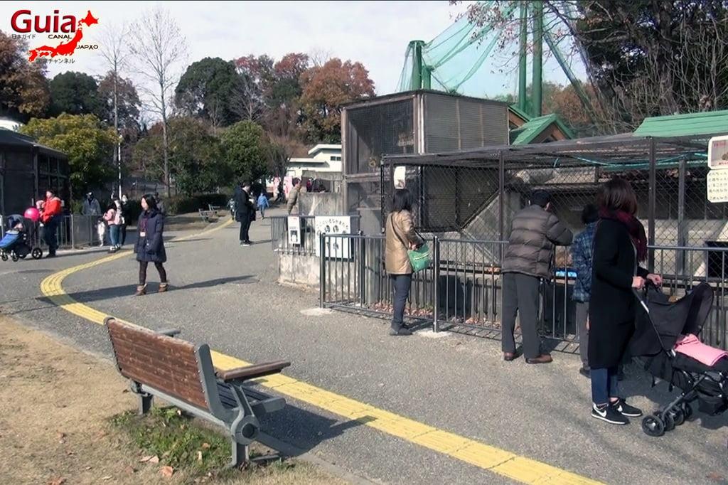 Okazaki East Park - Higashi Koen y 9 Zoo