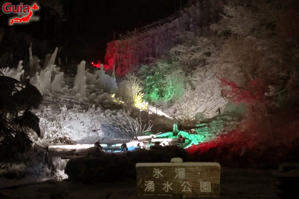 Тоёота мөсөн гулгуур - Inabu Hyobaku 11