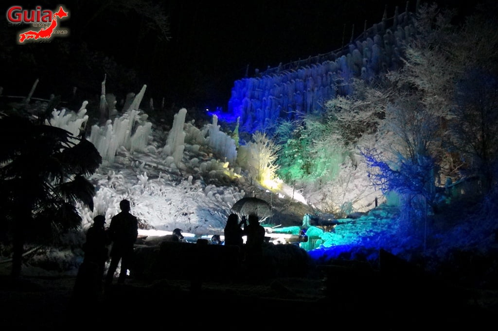 丰田Icefall-Inabu Hyobaku 13