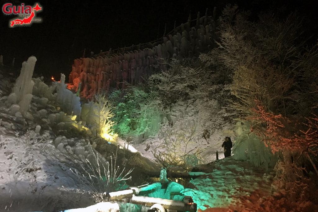 Тоёота мөсөн гулгуур - Inabu Hyobaku 15