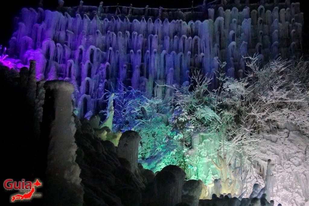 Тоёота мөсөн гулгуур - Inabu Hyobaku 24