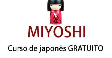 Miyoshi - Curso gratuito de japonés 3