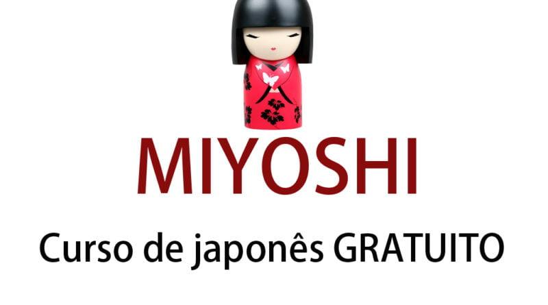 Miyoshi - Curso gratuito de japonés 23