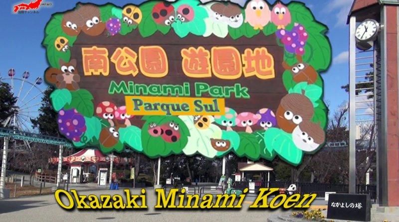 사우스 오카자키 공원-Minami Koen 34