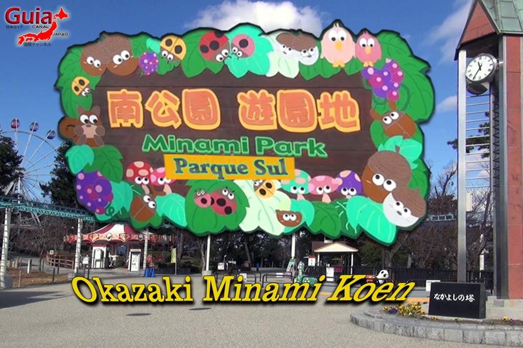 Taman Okazaki Selatan - Minami Koen 5