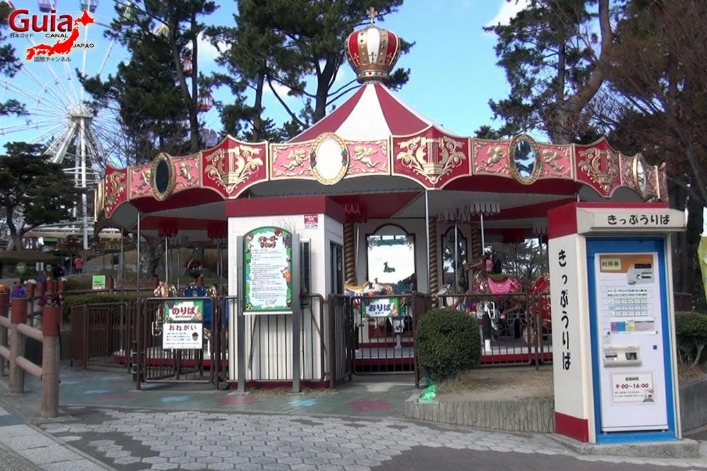 Taman Okazaki Selatan - Minami Koen 16