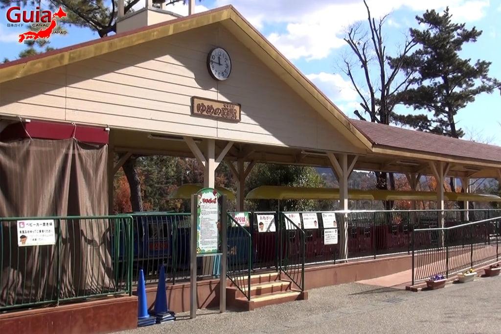 Timog Okazaki Park - Minami Koen 15