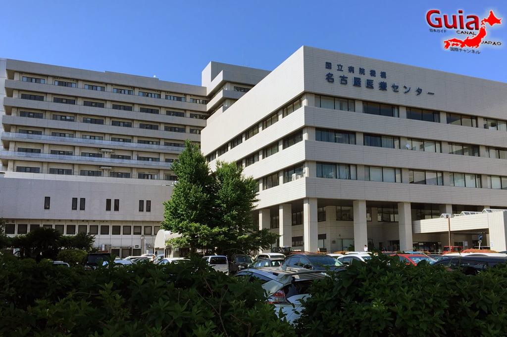 Hospital Nagoya Medical Center 2