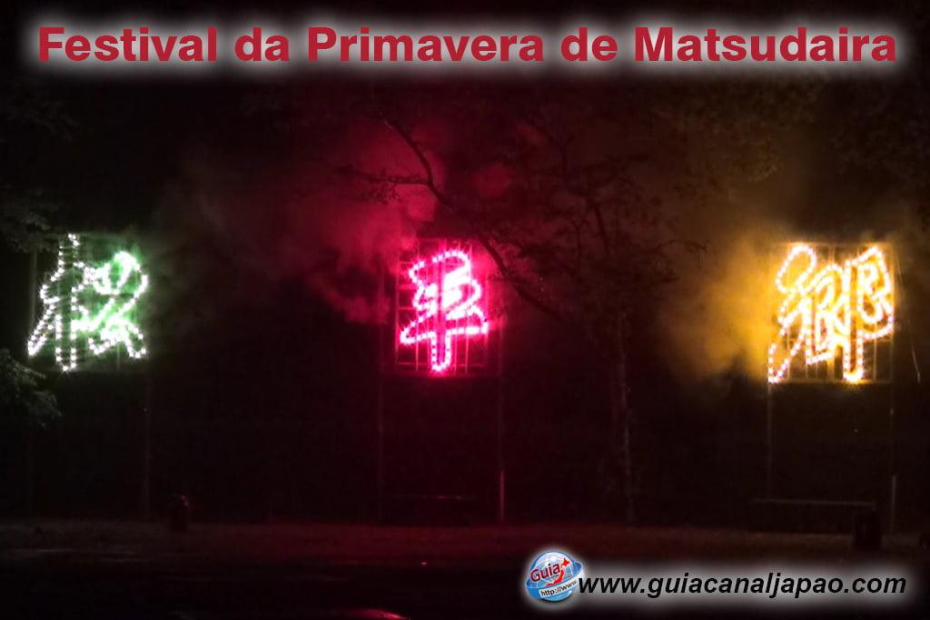 Toyota Matsudaira Haru Matsuri - Festival de Primavera de Matsudaira 22