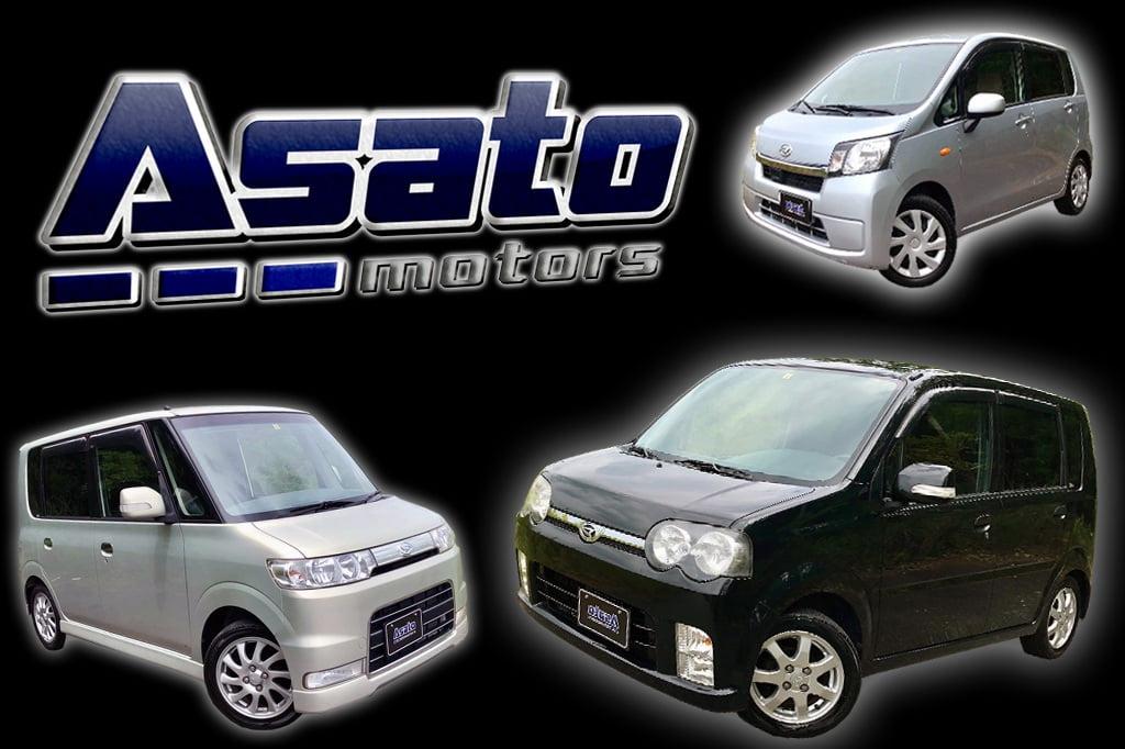 Asato Motors 3