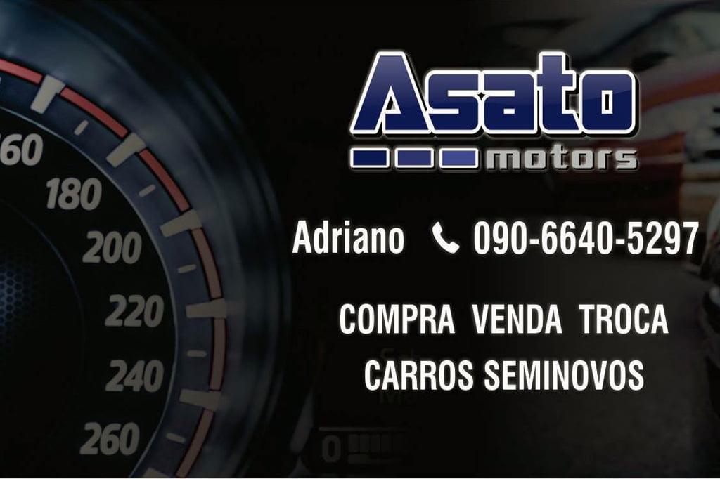 آسوٹو موٹرز 2