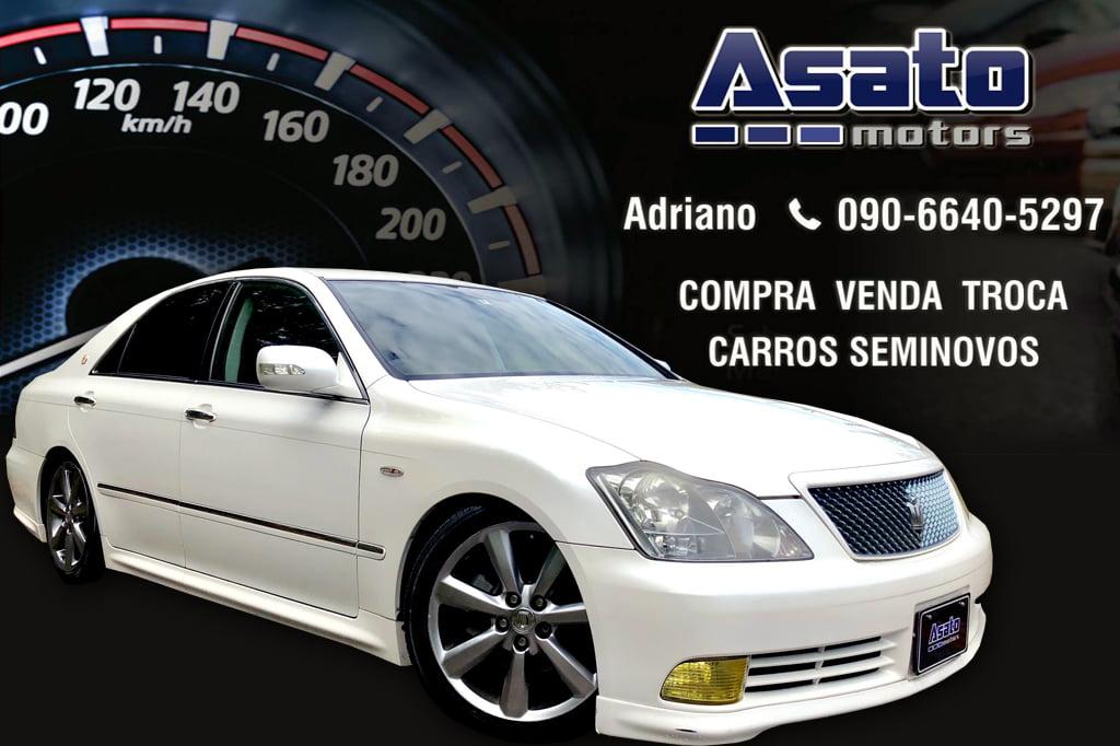 Asato Motors 4