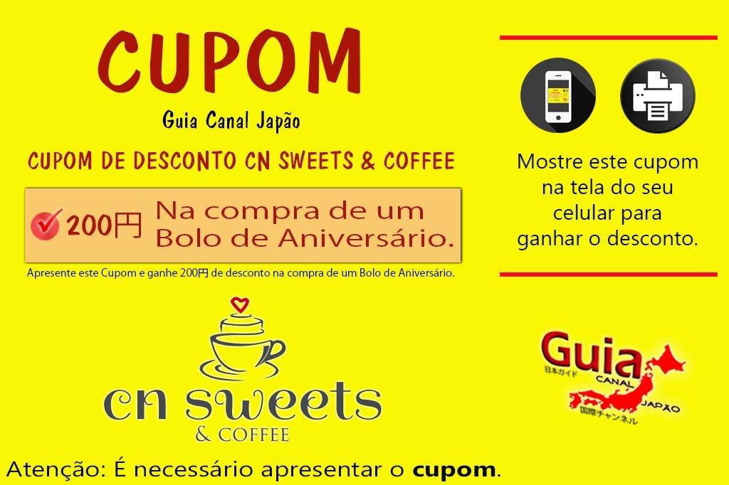 CN Sweets & Cofee 3