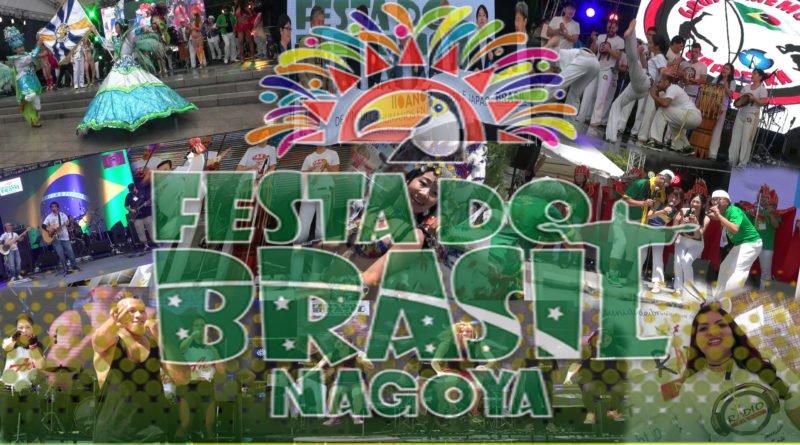 5 BRAZIL NAGOYA PARTY 2018 - 名古屋 ブ ラ ジ フ ェ ス N 31