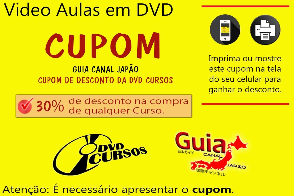 DVD Cursos 2