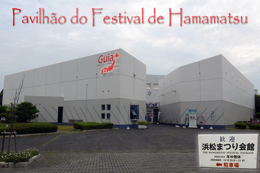 Pavilhão do Festival de Hamamatsu 1