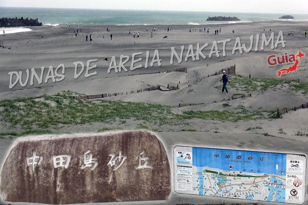 中田島砂丘-浜松1