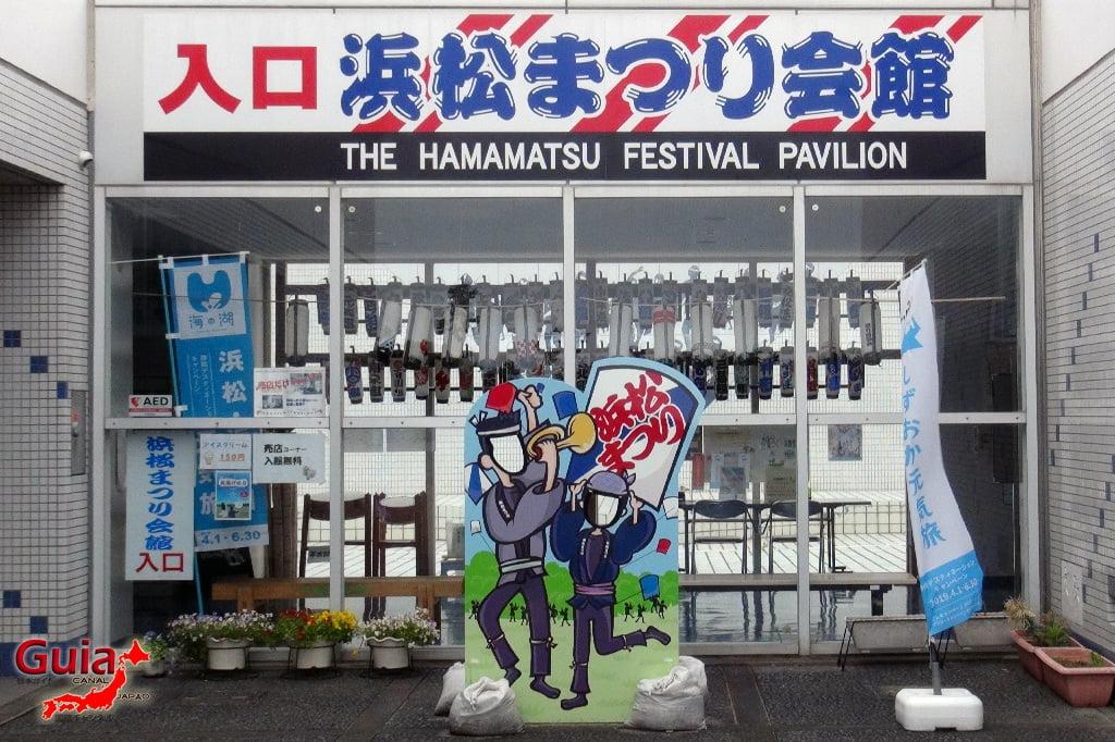 حماتسو فیسٹیول پویلین 2