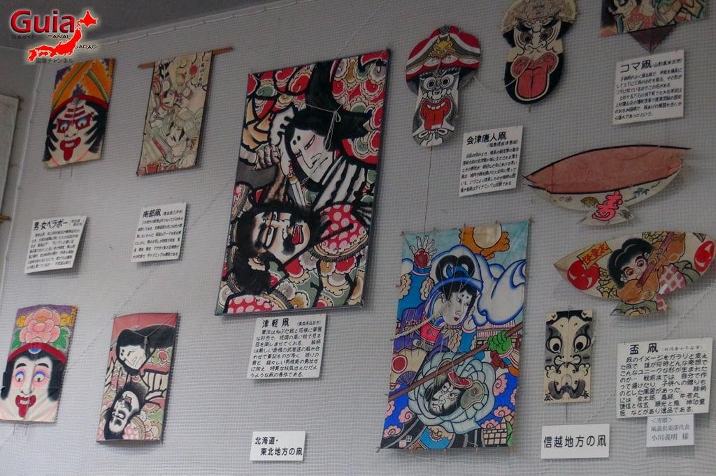 حماتسو فیسٹیول پویلین 8
