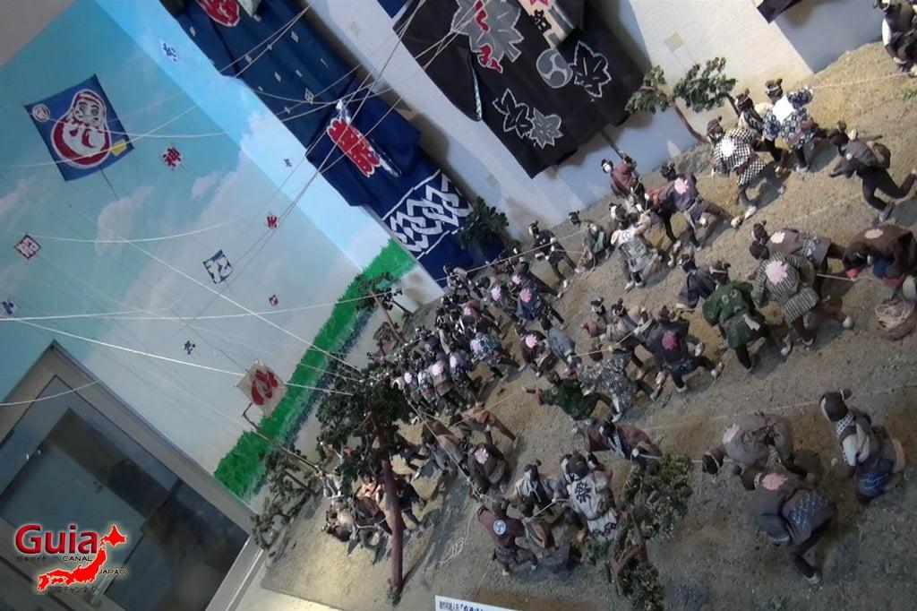حماتسو فیسٹیول پویلین 9