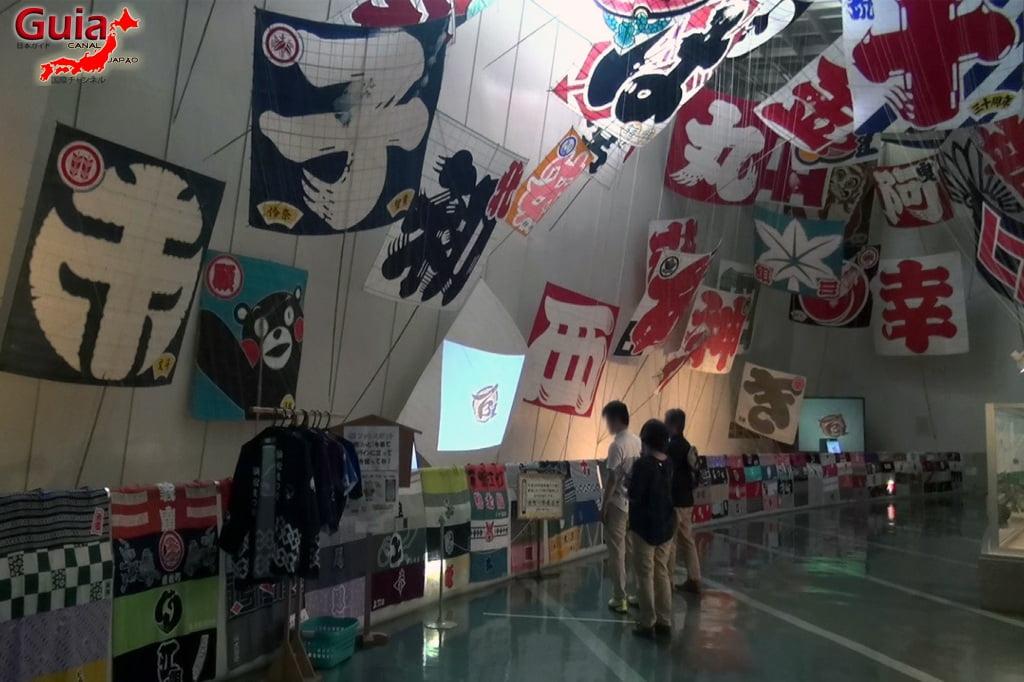 حماتسو فیسٹیول پویلین 15