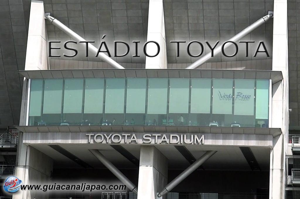 Тойота 5 Стадион