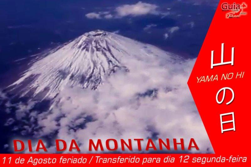Mountain Day - Yama sa Hi 1