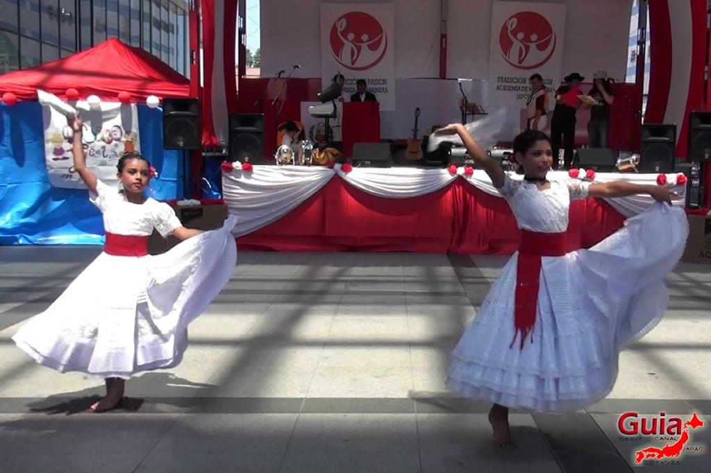 Хамамацу Перугийн наадам 7