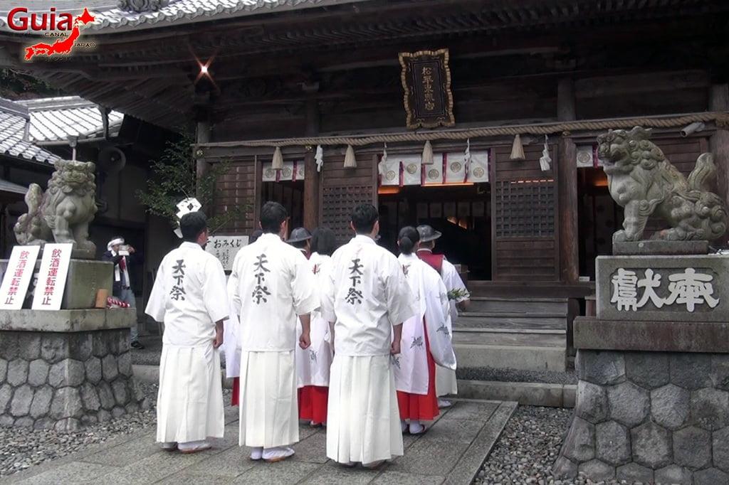 Toyota Hadaka Matsuri – Festival dos Homens Nus ( Cancelado) 14