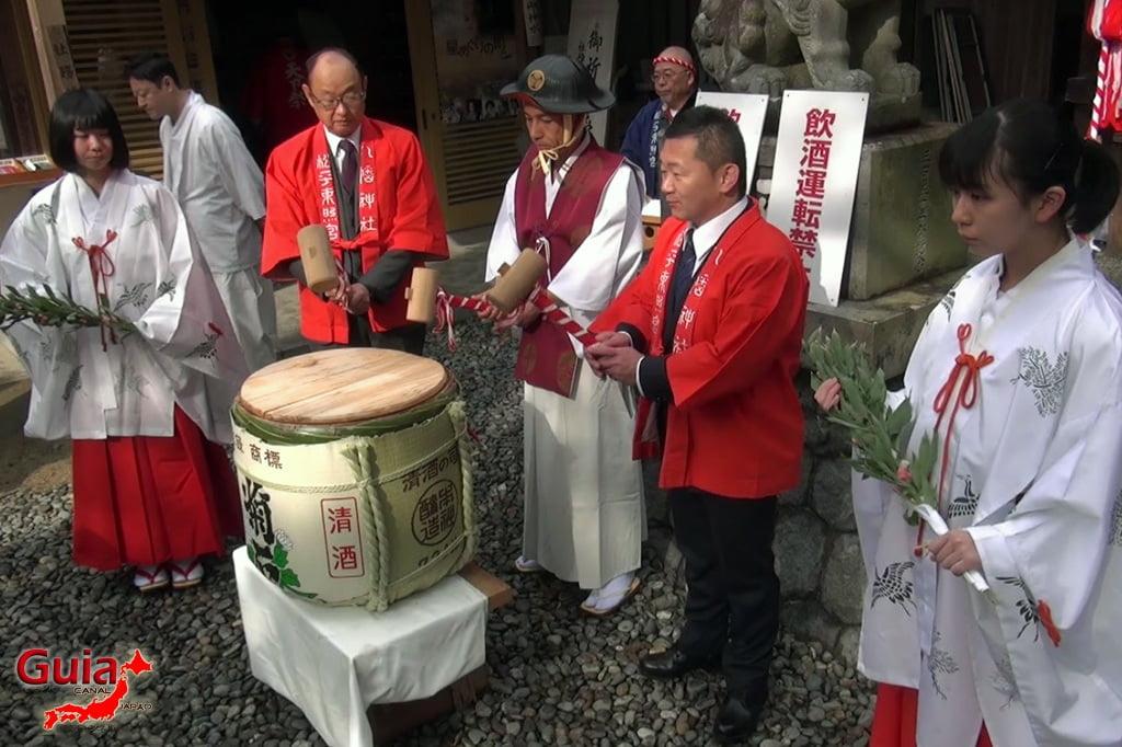 Toyota Hadaka Matsuri – Festival dos Homens Nus ( Cancelado) 16